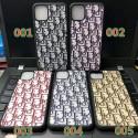 ディオール iphone 12/12 pro/12 pro max/12 mini/11/11 pro/11 pro maxケース ブランド 経典 Galaxy s21/s20/note20ケース シンプル iphone x/xr/xs maxケース DIOR 保護性 アイフォンx/xs/xr/8/7 plusケース ファッション Huawei Mate40/P40ケース オシャレ レディース