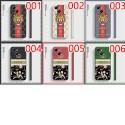 グッチ iphone13/13pro/13mini/13pro maxケース ブランド ファッション 花柄 虎柄 iphone 12/12 pro/12 mini/12 pro maxカバー 男女兼用 ソフトケース ファッション おしゃねれ
