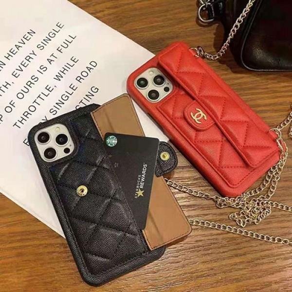 シャネルブランドIphone13/12/12pro/12 pro max/11/11 pro max/11pro/se2ケース 高級感ストラップ付きシンプル ジャケット女性向け革型 Iphone Xr/Xs Max/11proケース CHANEL安いップル8/8plus/Se2020ケースブランド贅沢風