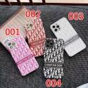 Dior/ディオール 財布型ブランド オーダーメイドiphone 13/12s/11/8/7 plusケースカバーチェーンつき大人気 携帯ケース多機能ブランドスマホケース