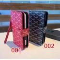 ゴヤール ブランドミニバッグgalaxy s21/note 20 ultra xperia 1/10 iii iphone12/12pro maxケース スマホカバーオシャレ手帳型 iphone12/12 pro/12pro maxケースカードポケット付き