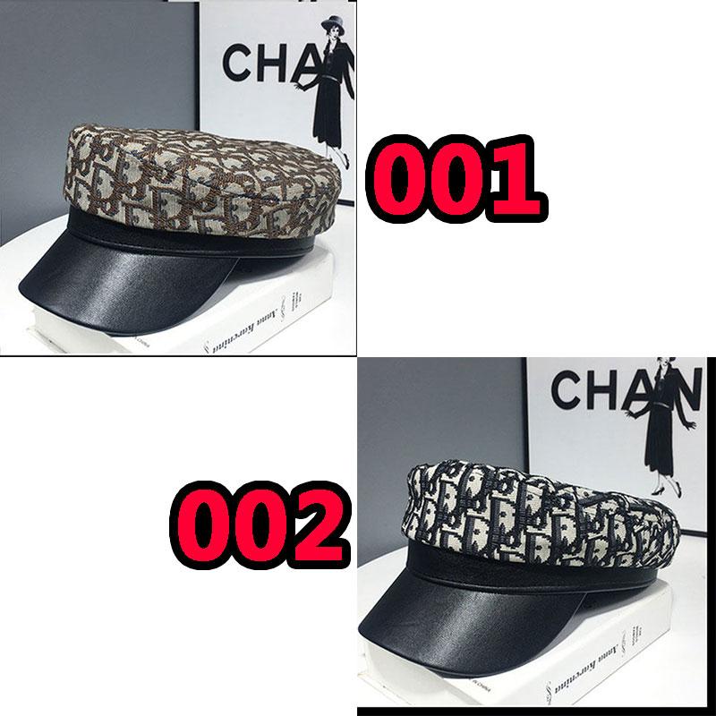ブランドディオールベレー帽 コーデ