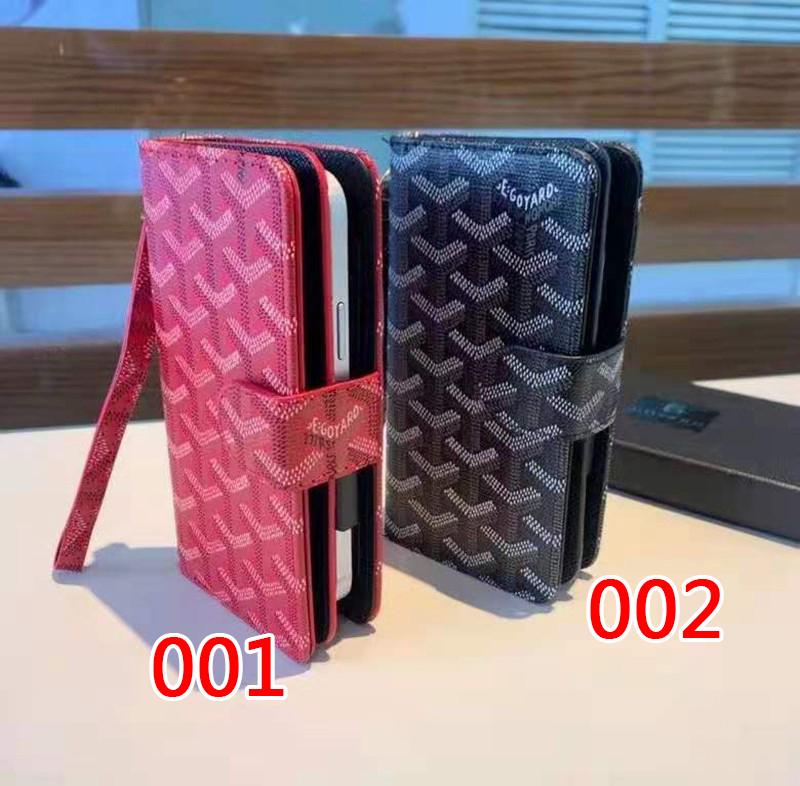 ゴヤール ブランド ミニバッグ iphone12/12 pro/12pro maxケース Goyard スマホカバー オシャレ 手帳型 xperia