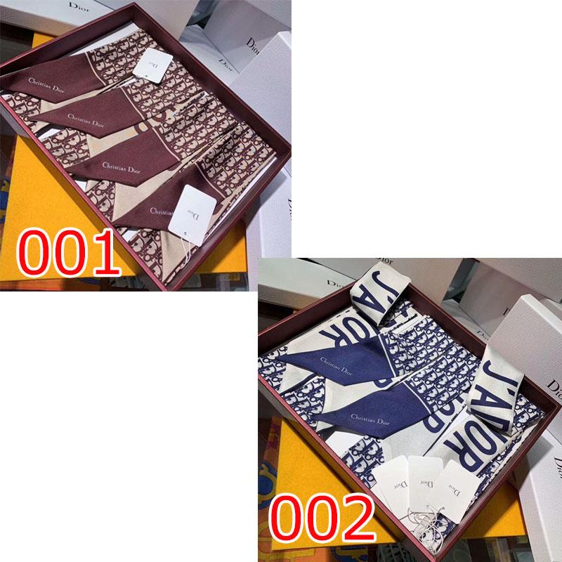 ディオール Dior スカーフ ミッツァ 正規品 新品 本物 ギフト プレゼント